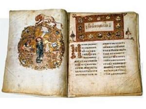 Остромирово Евангелие - одна из первых русских книг