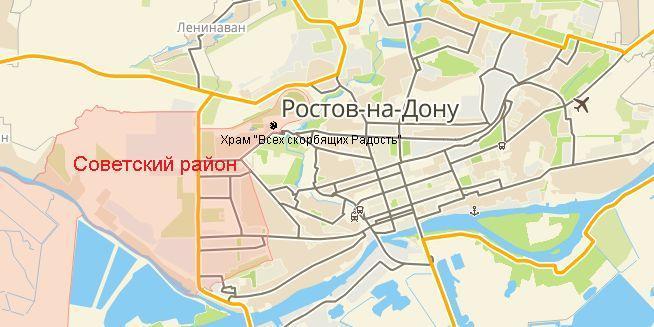 Советский район ростов Платный врач гастроэнтеролог