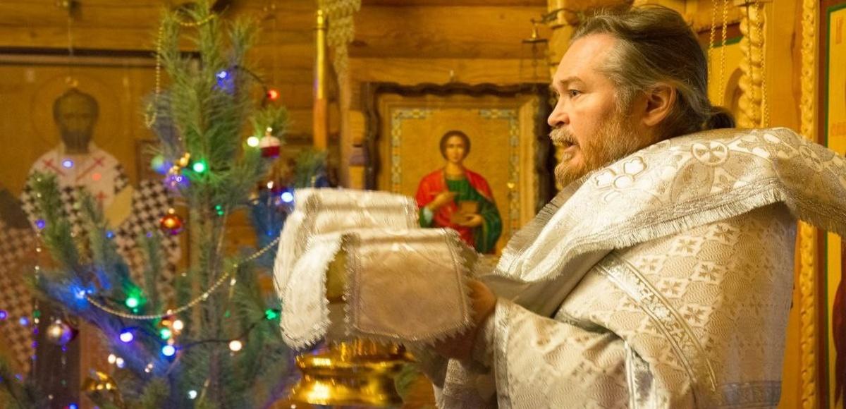 Фотоальбом: Рождество Христово